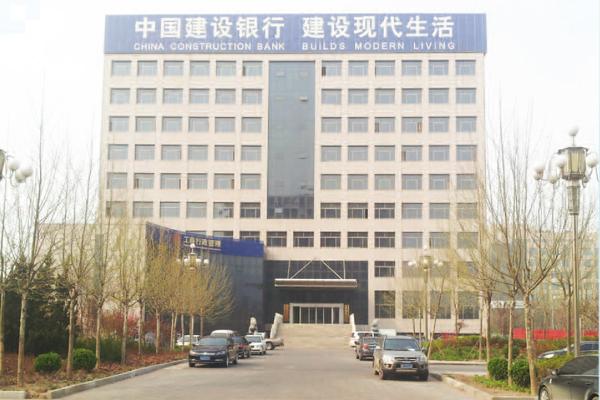 中國建設銀行墾利支行配電項目